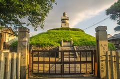 Mound of Ears (www78) Tags: kyoto japan mound ears noses hill mimizuka korean invasion korea