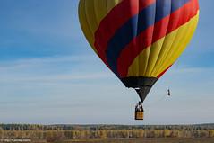 DSC00080.jpg (karinkasky) Tags:  airsiberia  balloon flight