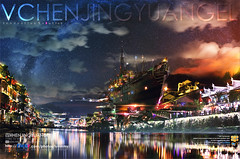 Quest for the Afterlife () Tags: city vacation mountain holiday colour phoenix night river lights star town ancient ship flight smooth surface romance international galaxy enjoy sweetheart fenghuang hunan zhangjiajie milkyway invertedimage phoenixoldcity