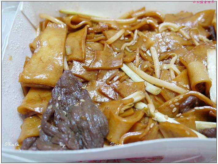 桃園HK百匯茶餐廳 (1).JPG