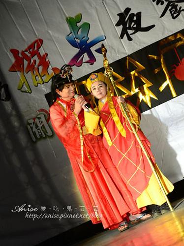 2012花好樂園_044.jpg