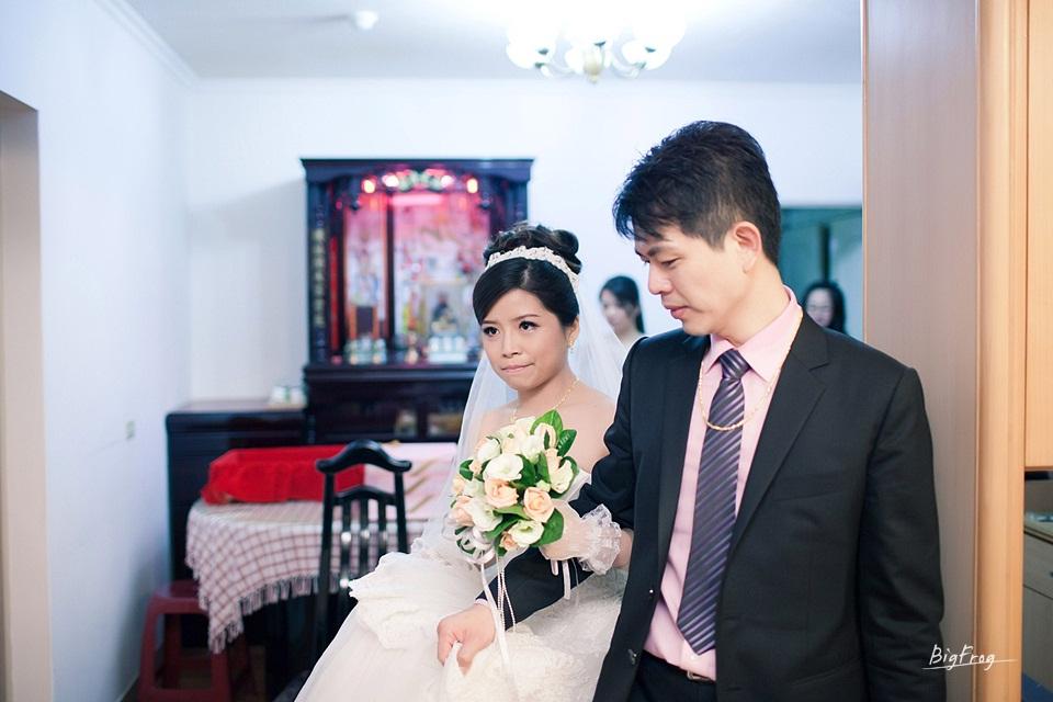 JianHung+YiHan-033