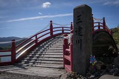 0207 (Shota Fukuda) Tags: japan    temple