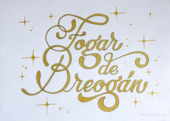 Fogar de Breogn (Ah! Bilbao) Tags: lettering handlettering misslettering caligraphy typedesign typography