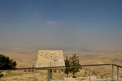 DSC_0160 (ashish_d) Tags: jordan travel petra wadirum amman