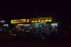 WKK_2702 (kongkham35@hotmail.com) Tags: chaingmai thaland nikon1685 nikond7000