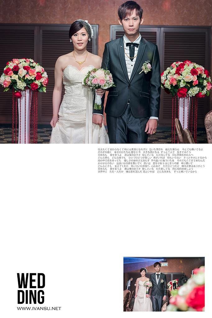 29734919475 9b82c6f73e o - [婚攝] 婚禮攝影@大和屋 律宏 & 蕙如