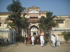 Chhapaiya Main Temple Gate (Apna Bharat Tours & Travels) Tags: taj mahal tajmahal agra yatra swami mandir rishikesh haridwar gokul maharaj mathura vrindavan swaminarayan ayodhya hardwar swaminarayantemple sahajanand ghanshyam vrundavan chhapaiya apnabharat chhapaiyatemple swaminarayanyatra apnabharattoursandtravels apnabharattourstravels
