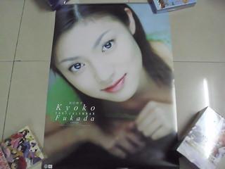 深田恭子 画像82