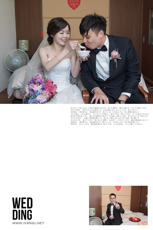 29441586650 534ec55bf6 o - [台中婚攝] 婚禮攝影@展華花園會館 育新 & 佳臻