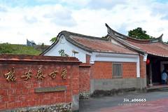 Jin_a06665 (Chen Liang Dao  hyperphoto) Tags:   taiwan