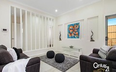 3 Megalong Street, The Ponds NSW