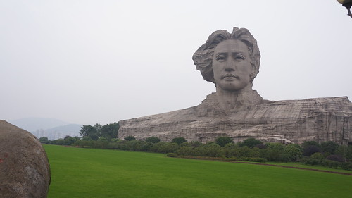 Giant Mao Statue, Changsha