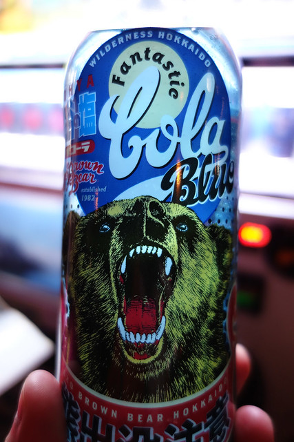 北海道産熊出没注意の塩コーラ