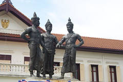 Chiang Mai City Arts & Cultural Centre