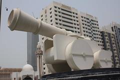 Al Ittihad Square