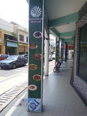 Malacca, Malaysia (11) (Sasha India) Tags: malacca melaka
