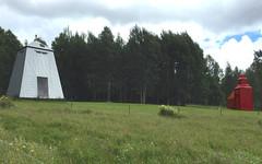 Alma Lv III (hansn (2+ Million Views)) Tags: bildstrom almalv art konst museum pavilion paviljong vrmland sweden sverige