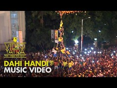 Dahi Handi - Touch The Sky - Video Yatra - 101India (rajamishra1) Tags: dahihandi touchthesky videoyatra 101india krishnajanmasthmi streetparty