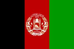 Afghanistan (Manugallegher) Tags: afganistan