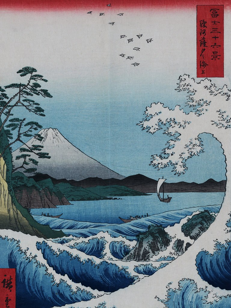 The worlds newest photos of ukiyoe and wallpaper flickr hive mind fuji and wave wallpaper sjrankin tags ocean trees wallpaper art birds japan japanese voltagebd Choice Image