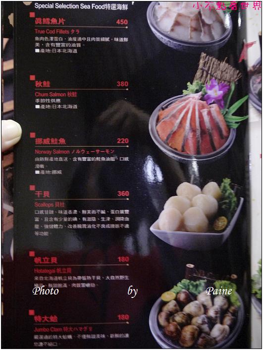 台北嚴選鍋品鴛鴦鍋 (7).JPG