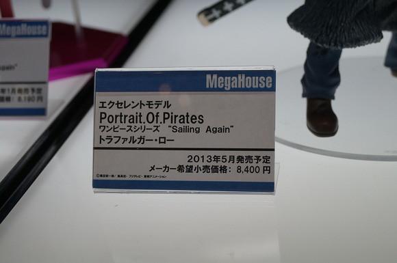 One Piece  P.O.P 托拉法爾加·羅(2年後版本)