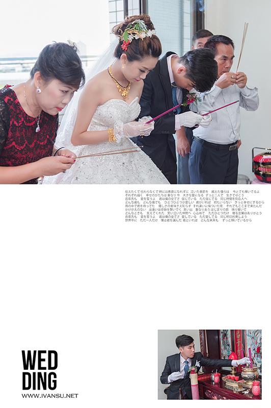 29623322572 7cafa6406c o - [婚攝] 婚禮攝影@自宅 國安 & 錡萱