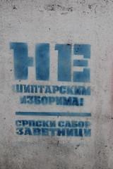 Stencil - seen in Kosovo (© Philipp Hamedl) Tags: kosovo kosova stencil sprühschablone spray sprühen sprayen streetart strasenkunst politics politik city strase street kunst art spay prishtina