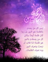 1343560157441 (almahdyoon.org1434) Tags: muslim shia ahmad ahmed sect allah savior imam yamani mahdi ansar thesavior alhassan alhasan shiaislam alyamani mahdyoon yamaniyun almahdyoonorg alghadb ghadab