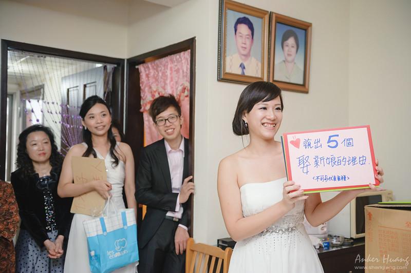 20121117 Blog 35