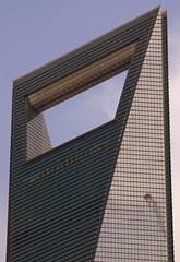 World Finance Center (jimbowen0306) Tags: skyscraper shanghai olympus prc pudong worldfinancialcenter towerblock wfc e600 peoplesrepublicofchina worldfinancialcentre thepeoplesrepublicofchina theprc olympuse600