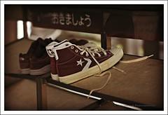 chucks (Doubletee) Tags: japan geotagged shoes dof bokeh miyajima footwear 日本 chucks buddhisttemple hiroshimaken itsukushima converseallstars chucktaylorallstars 宮島 hiroshimaprefecture 厳島 shingonbuddhism 広島県 canonef100mmf28macrousm 中国地方 大聖院 daisyōin daishōin chūgokuregion buddhistsect chūgokuchihō