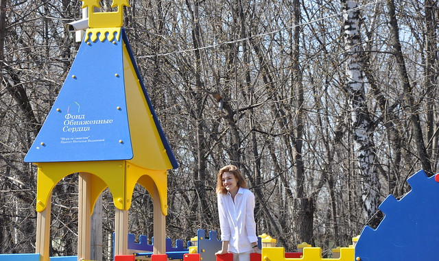 Play Park in Moscow, Sokolniki