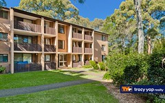 85/35-39 Fontenoy Road, Macquarie Park NSW