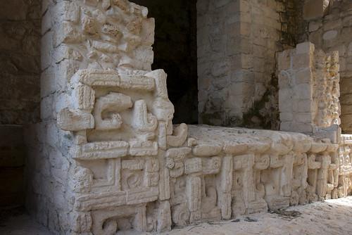 Ek' Balam Acropolis Jaguar Altar