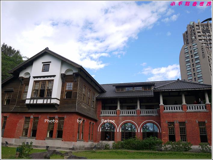 北投溫泉博物館 (8).JPG
