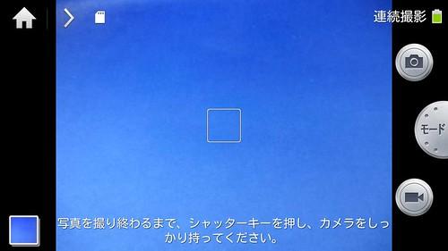 galaxy camera カメラモード〜スマートモード16