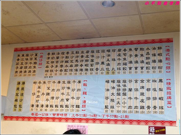 桃園紅寶石 (24).JPG