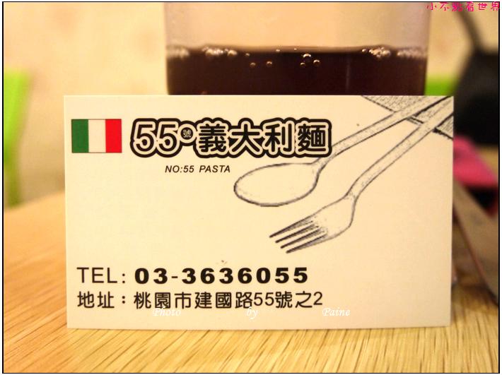 桃園55號義大利麵 (5).JPG