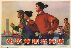 Training the body for the revolution (chineseposters.net) Tags: china sports poster propaganda chinese beijing running 1975  monumenttothepeoplesheroes tiananmen