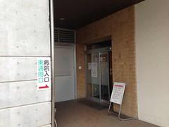 相澤病院 画像5