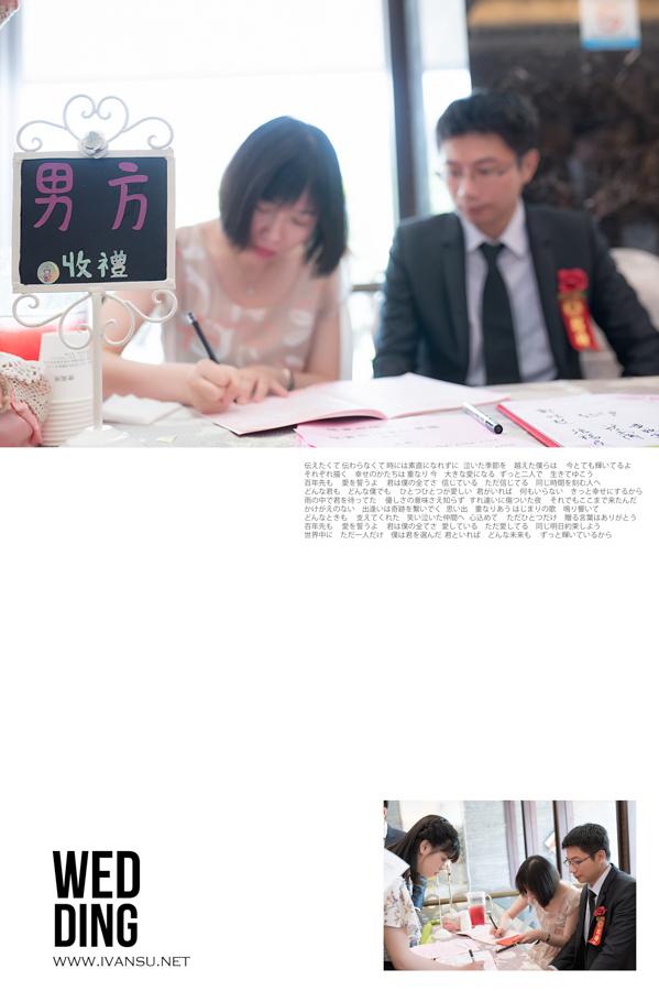 29021055774 d92f3d7479 o - [台中婚攝]婚禮攝影@雅園新潮 明秦&秀真
