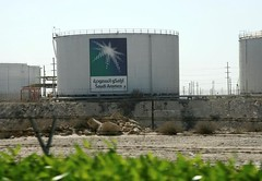 Japan PM adviser says no authorities plan to spend money on Saudi Aramco (majjed2008) Tags: adviser aramco government invest japan plan saudi says