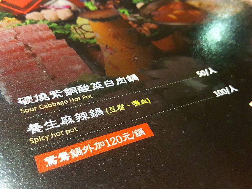 20160914_184539_副本