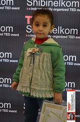 DSC_3823 (TEDxShibinElkom) Tags:  za7ma tedx tedxshibinelkom