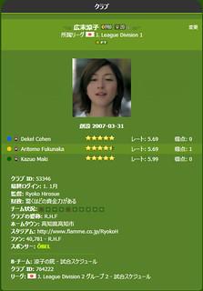 広末涼子 画像31
