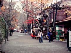 Ohara, Kyoto, 1980 (jtabn99) Tags: kyoto ohara shop souvenir people oldphoto film color 1980     earlywinter