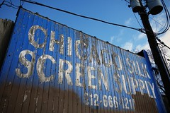 Chicago Silk Screen Supply (k.james) Tags: blue chicago sign billboard silkscreen lettering peelingpaint advertisment kenthenderson signpainting chicagosilkscreen