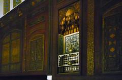 Damascus Room niche
